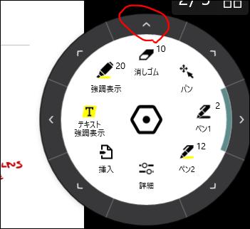f:id:apicode:20210122093529p:plain