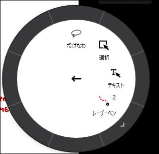 f:id:apicode:20210122093740p:plain