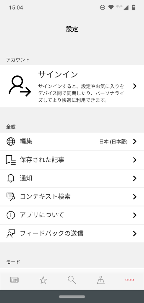 f:id:apicode:20210122151911p:plain