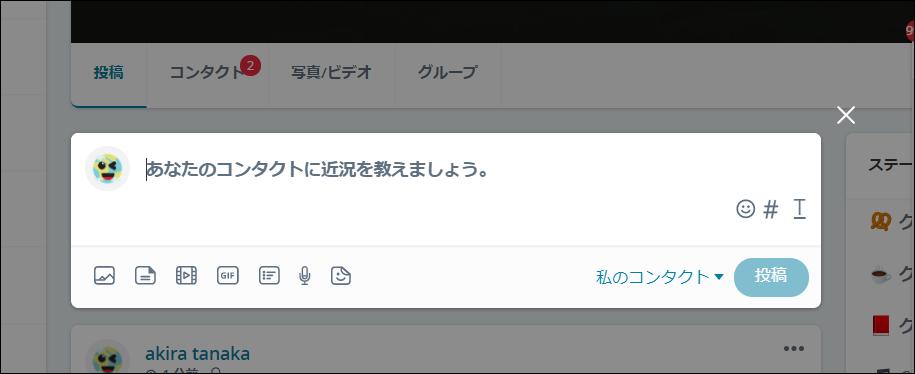 f:id:apicode:20210124092339p:plain