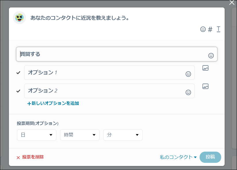f:id:apicode:20210124092515p:plain