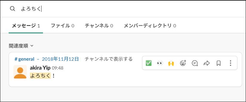 f:id:apicode:20210125090354p:plain