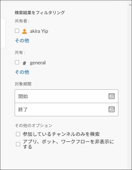 f:id:apicode:20210125090432p:plain