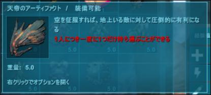 f:id:apicode:20210125200554p:plain