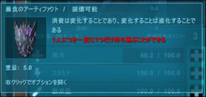 f:id:apicode:20210125201003p:plain