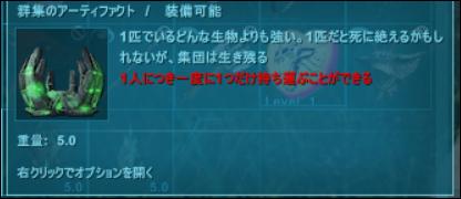 f:id:apicode:20210125201648p:plain