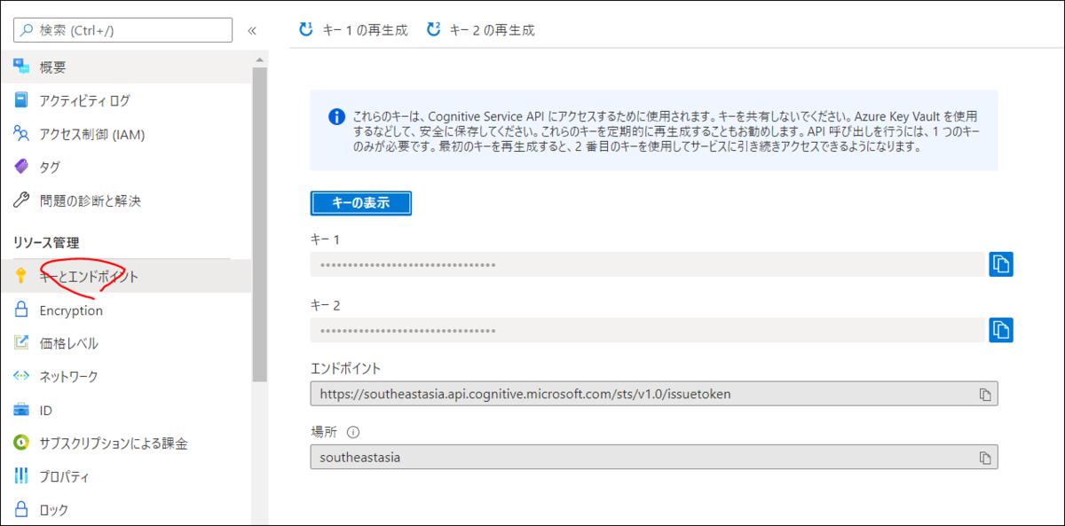 f:id:apicode:20210128155031p:plain