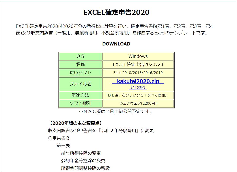 f:id:apicode:20210128211859p:plain