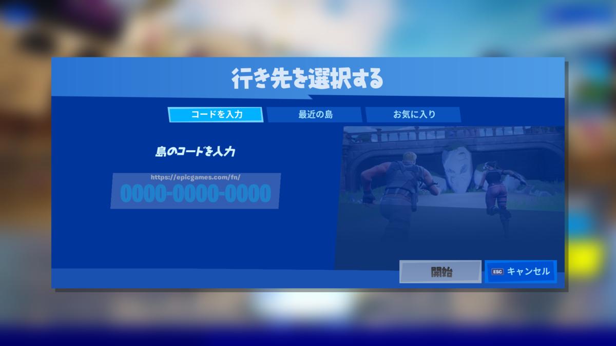 f:id:apicode:20210130094325p:plain