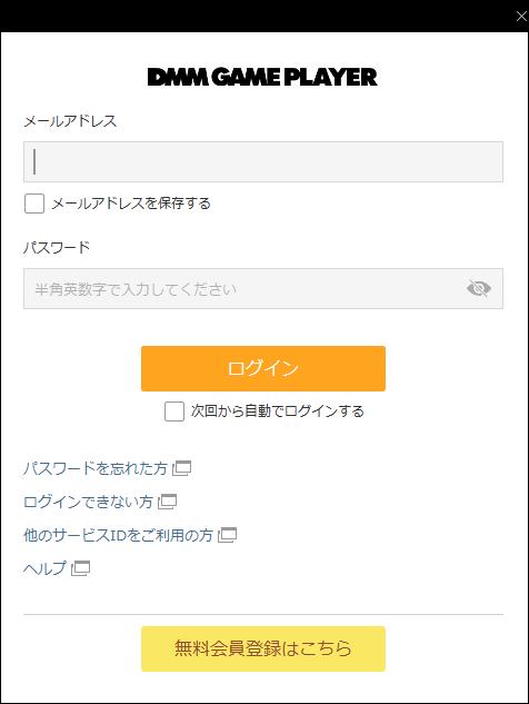 f:id:apicode:20210130165226p:plain