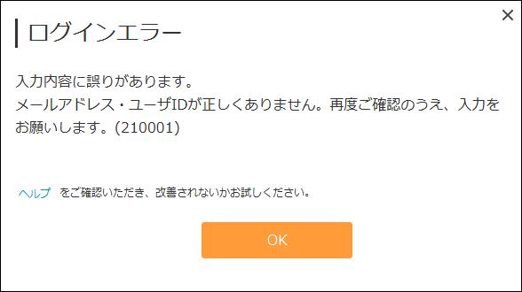 f:id:apicode:20210130165230p:plain
