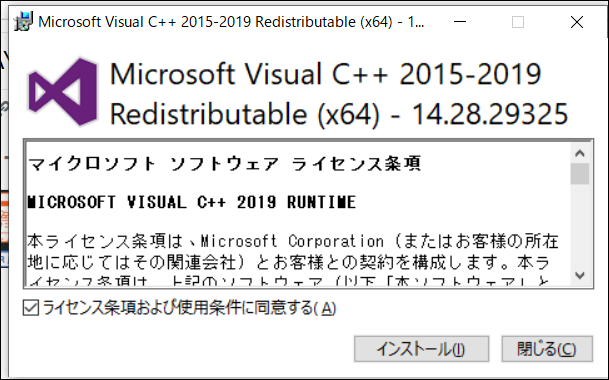 f:id:apicode:20210130165941p:plain