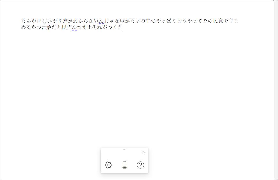 f:id:apicode:20210131103846p:plain