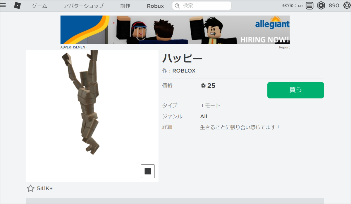 f:id:apicode:20210201194048p:plain