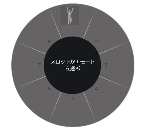 f:id:apicode:20210201194238p:plain