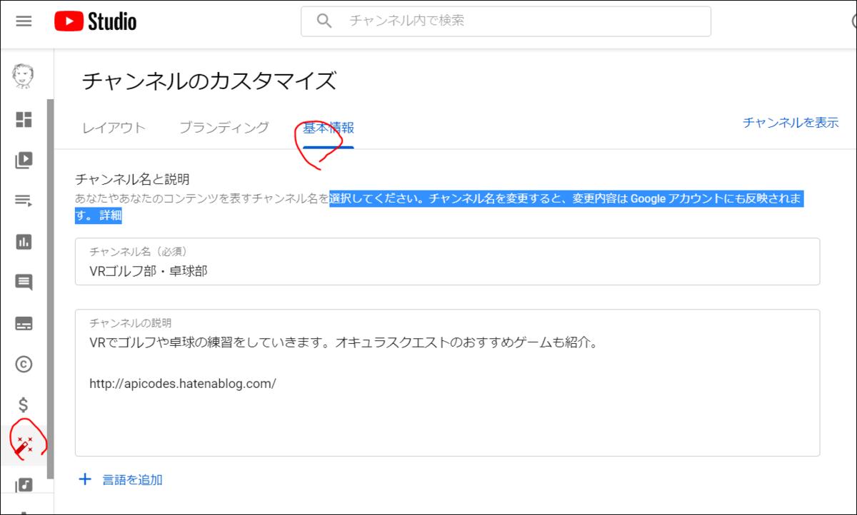 f:id:apicode:20210202130936p:plain