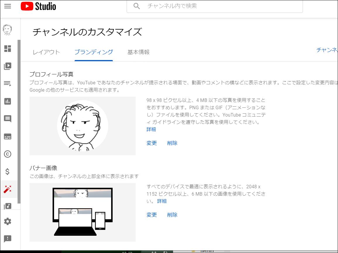 f:id:apicode:20210202131040p:plain
