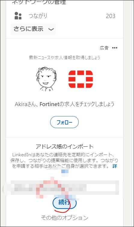 f:id:apicode:20210207144729j:plain