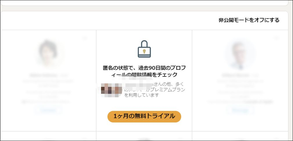 f:id:apicode:20210207153643j:plain