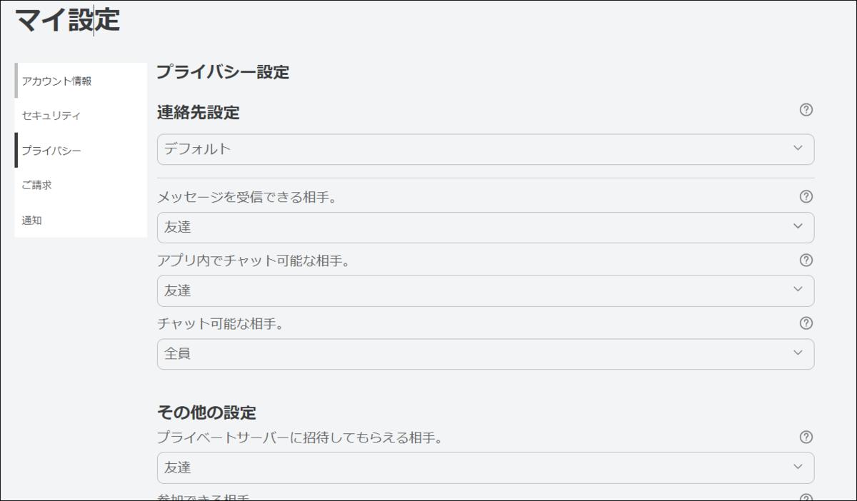 f:id:apicode:20210210154746p:plain