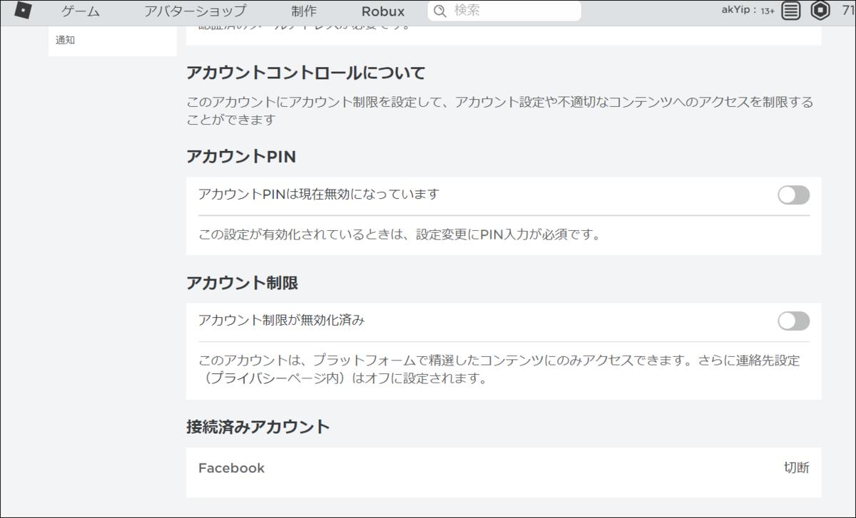 f:id:apicode:20210210155012p:plain