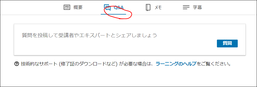 f:id:apicode:20210211154910p:plain