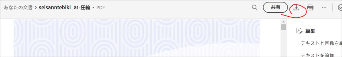 f:id:apicode:20210211182846p:plain