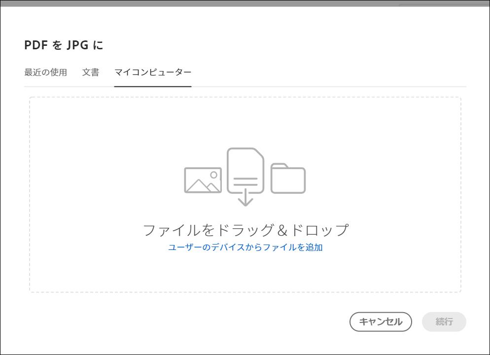 f:id:apicode:20210211183119p:plain