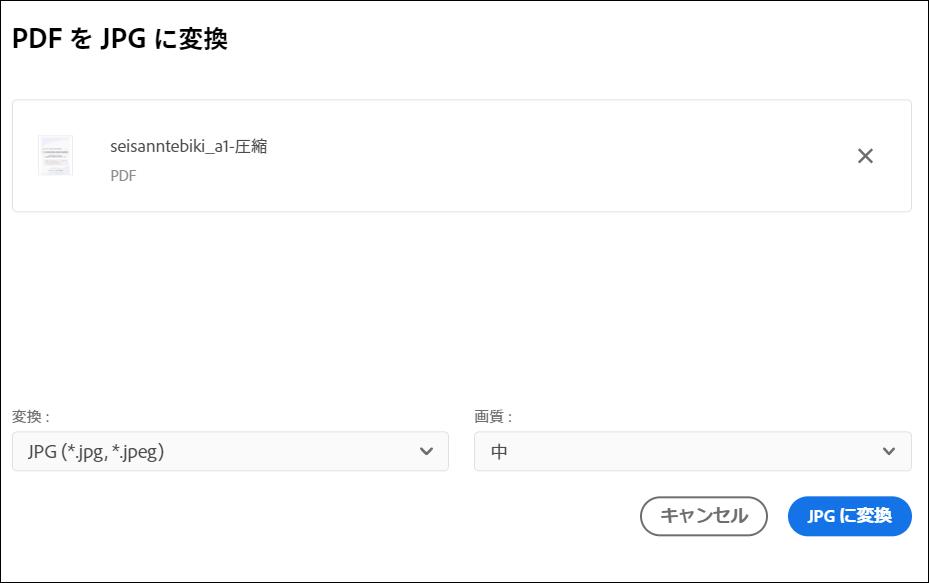 f:id:apicode:20210211183151p:plain