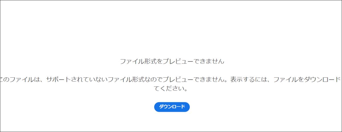 f:id:apicode:20210211183249p:plain