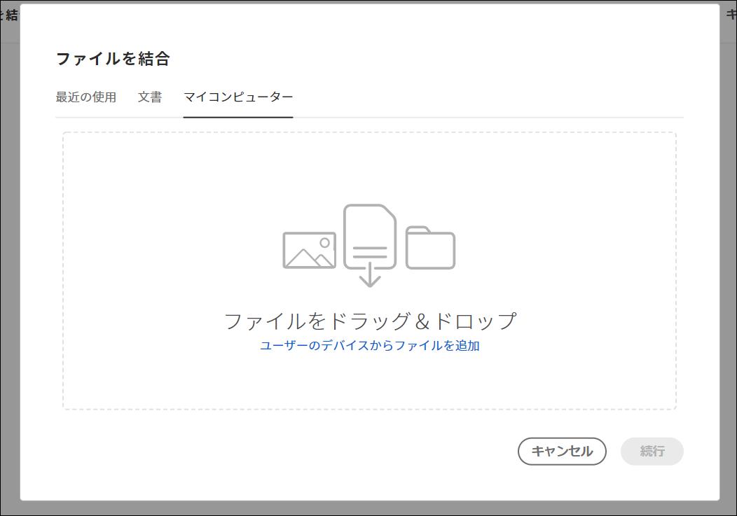 f:id:apicode:20210211183558p:plain