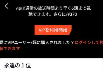 f:id:apicode:20210217094544p:plain