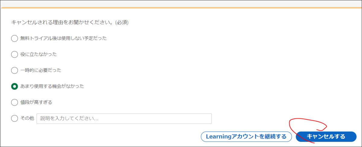 f:id:apicode:20210217212559p:plain