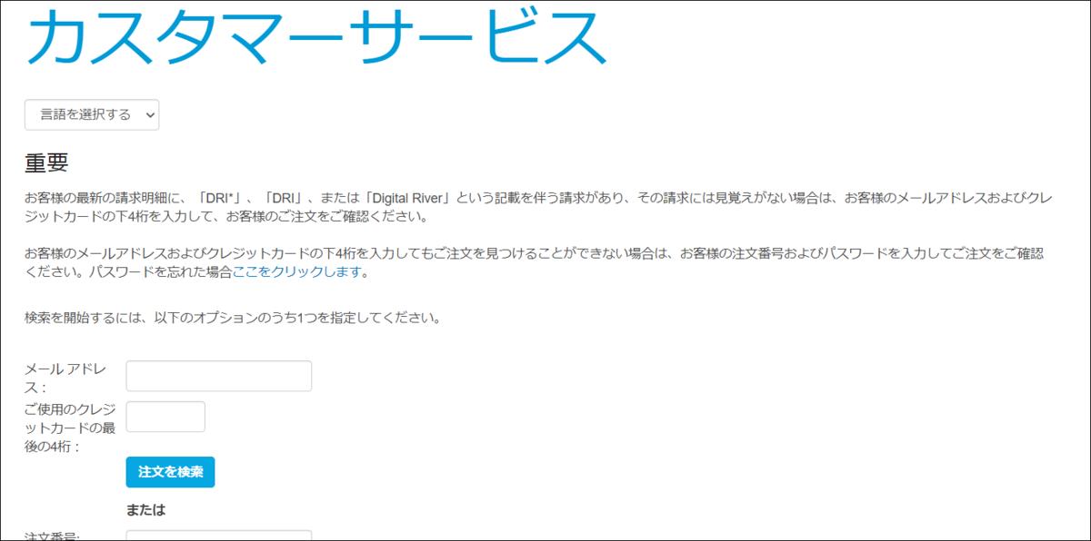 f:id:apicode:20210219112509p:plain