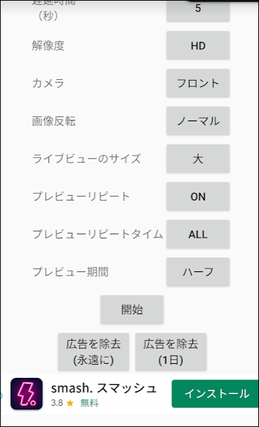 f:id:apicode:20210223091357p:plain