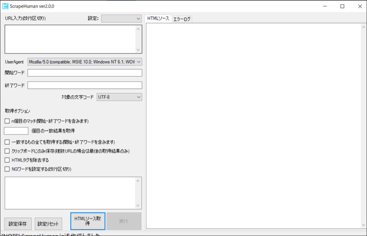 f:id:apicode:20210223094451p:plain