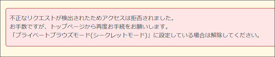 f:id:apicode:20210223112026p:plain