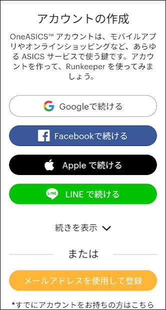 f:id:apicode:20210224092755p:plain