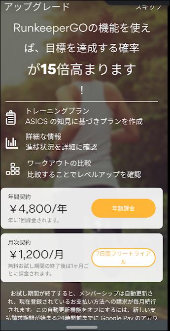 f:id:apicode:20210224092824p:plain