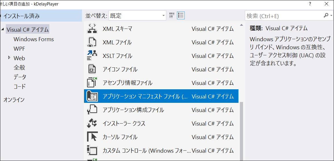 f:id:apicode:20210226100955p:plain