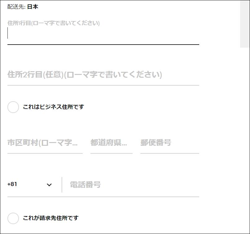 f:id:apicode:20210304095127p:plain