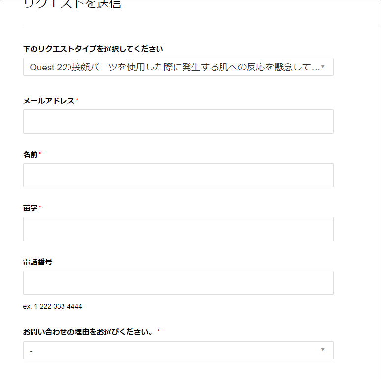 f:id:apicode:20210304095451p:plain