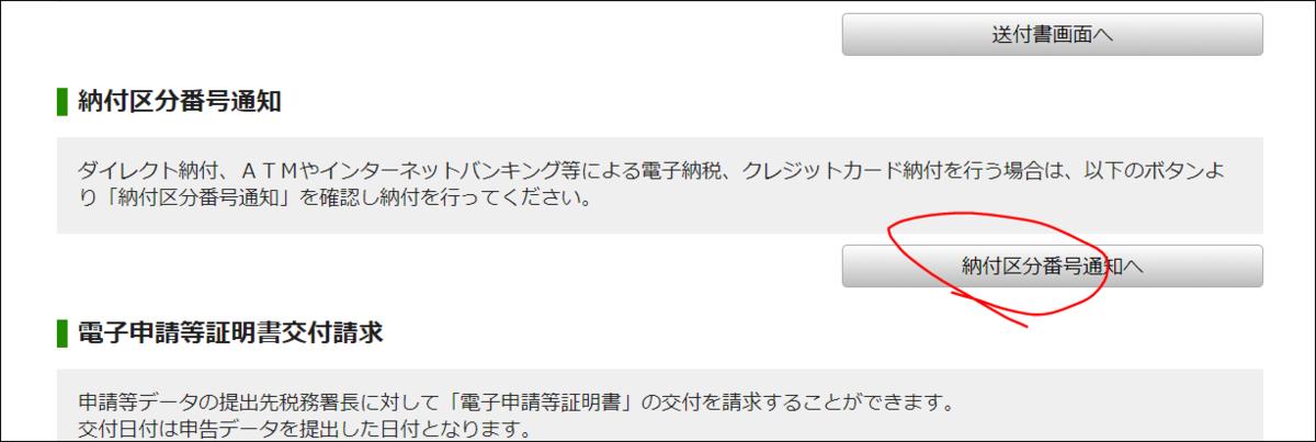 f:id:apicode:20210304110355p:plain