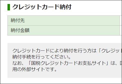 f:id:apicode:20210304110357p:plain