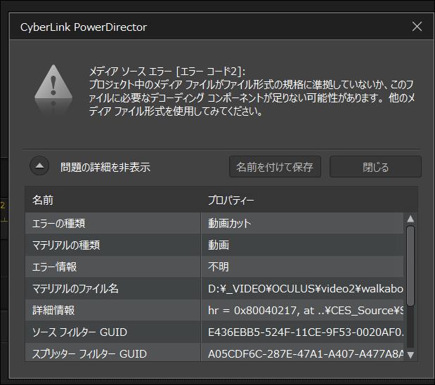 f:id:apicode:20210308093037p:plain