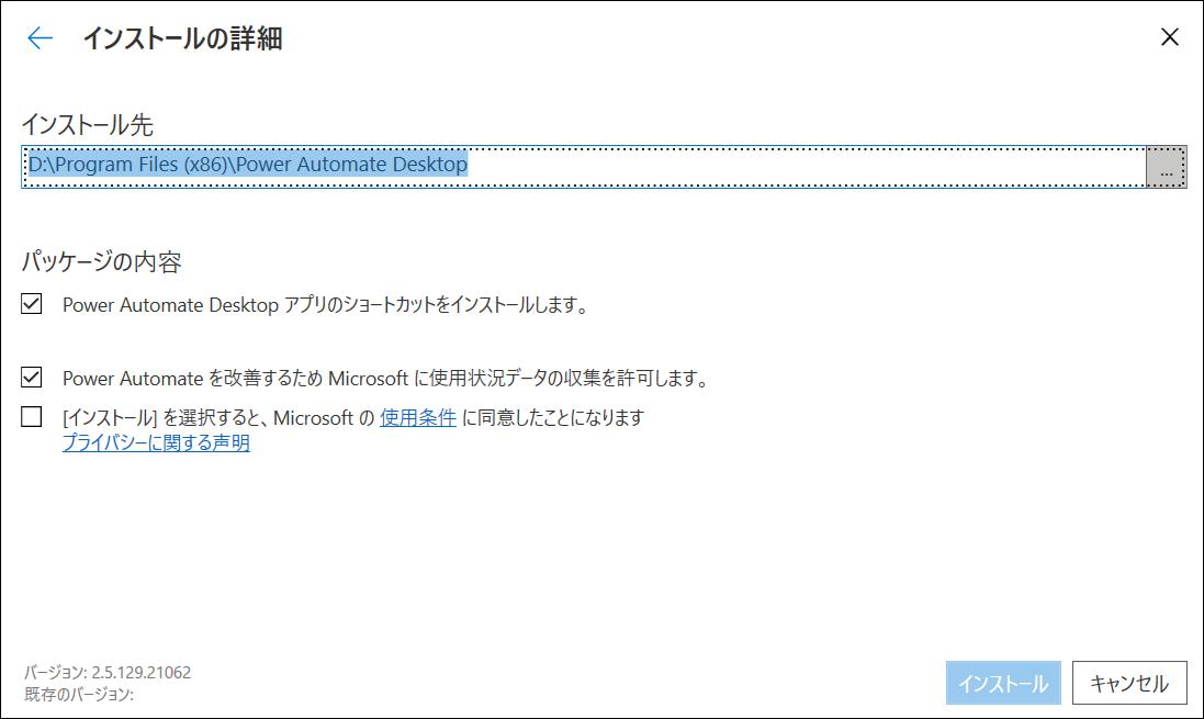 f:id:apicode:20210308132303p:plain