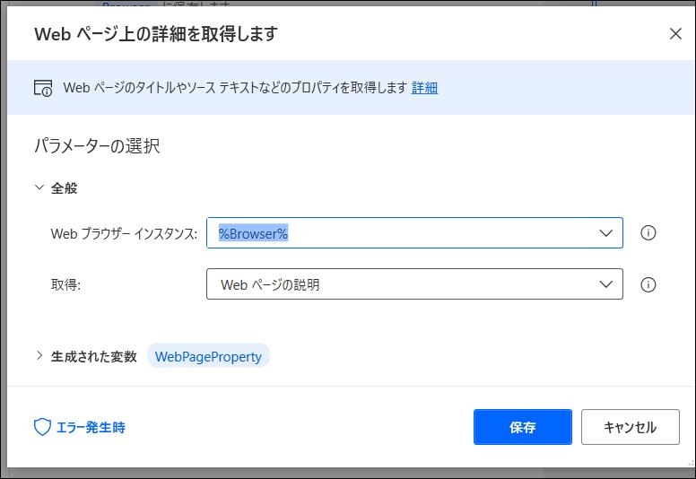 f:id:apicode:20210308134303p:plain