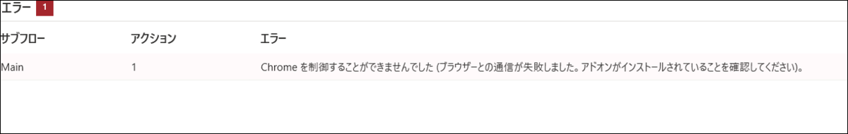 f:id:apicode:20210308134304p:plain