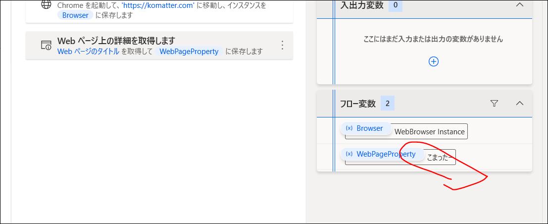 f:id:apicode:20210308134646p:plain