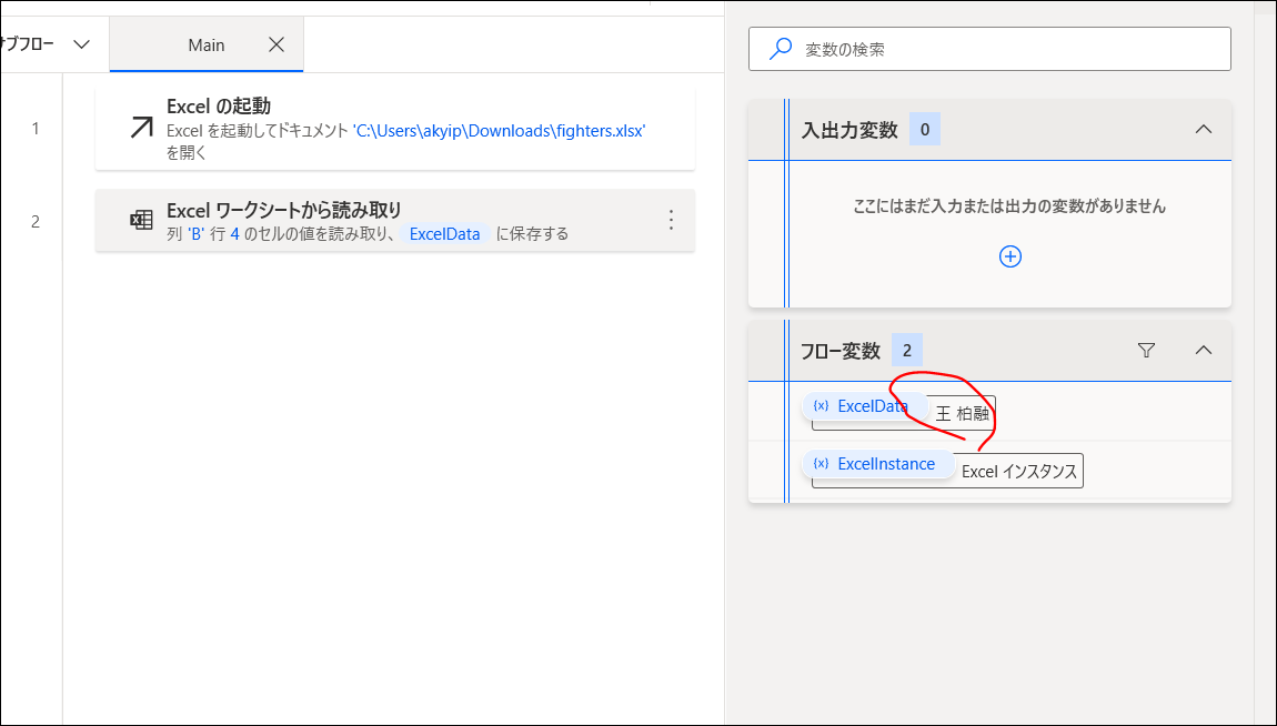 f:id:apicode:20210308141406p:plain